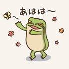 るゆ ( atamanomigigawa )