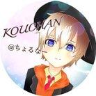 ☆🐳KOUCHAN(코우키)🐳☆ ( KOUCHAN828 )