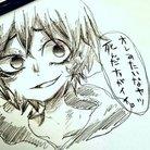 まおうくん (10088) ( Roki_Sousaku )