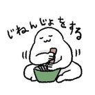 じねんじょさん ( jinenjyosan )