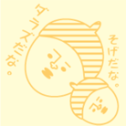 ダラズモン ( chi45078 )