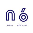 NADA6_ASHIYA-GO