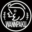 わんぱく ( wannpaktu_6 )