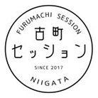 古町セッション ( furumachisession )