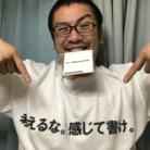 わらったもんがちプライベートオンラインショップ ( sanuki )