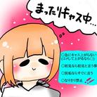 なつうオリジナルグッズshop ( natsuu58911 )