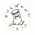 おさんぽわんこ ( osanpowanko )