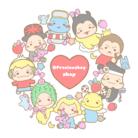 🦄👑 Precious Boy ( PreciousBoyshop )
