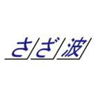 さ・ざ・な・み ( c_i_n_n_a )