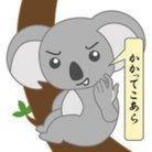 こふそ ( koheso )