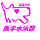 いすいぬ(医水bot) ( tkb_isui_bot_ )
