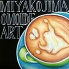 宮古島思い出アート ( kyoko_artworks )