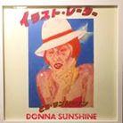 どなSunshine ( donnasunshine_portfolio )