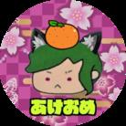 前田 ( maeda_2nd )