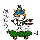Yukari ( yukari9642 )
