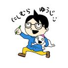 にしむらゆうじのカスタムメイド ( nishimura_yuji_custom )