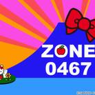 おさないかおり ( zone0467 )