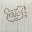 togitsu