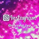 ユウタミヨシ ( mysyut_typ )