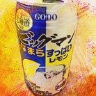 もんきーさん™ ( 404_monkey_ )