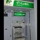 ATM ( singochandayone )