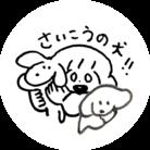 ガラガラムーチョロの石 ( ak0_0me )