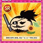 田舎侍🍃CryptHero's🌻《和》 ( 328samurai )