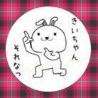 きぃ@1/5最幸𓆉𓇼 ( keybow79 )