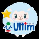 アルム君アイテムショップ ( ultim_kouhou )