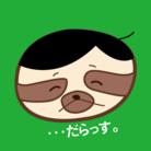 おこっぺ ( okope39 )