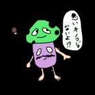 黒猫亭 ( tyuki )