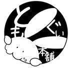 ともぐい本舗 ( tomogui_honpo )