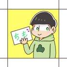ちも(針山きのこ) ( chi_nana_xx )
