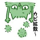 ゆんごろ@創作漫画 ( yungoro222 )