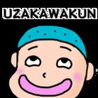 うざかわショップ ( uzakawakun )