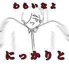 🌍荒巻すや子🌎 ( ticbeam0828 )