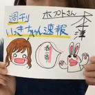 ほぷと ( HOPT )