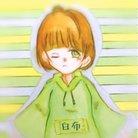 咲夜(さき) ( saki102639 )