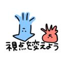 イカとタコ屋さん ( ikatako_friends )
