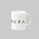 BARおじさん ( BAR_OJISAN )