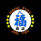 八福商店 ( hachifuku )