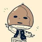 くりみちのこべや。 ( kuri-maru23 )