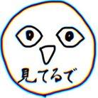 ○○ 低浮上 ( o0ROUND )