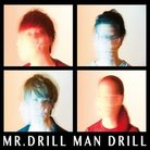 Mr.Drill Man Drill ( drill_mr )