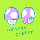 オダンゴクラフティ ( odangocrafty )