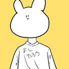 たろうよし ( yoshida_ )