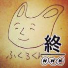 ふくろくん(a plastic bag) ( mixednuts25 )