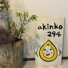 akinko294