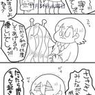 MINAMI ( raamen_otaku )