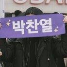 박 시오 ( PCY_61_S )